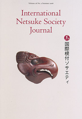 Volume 28 No. 2 Summer 2008 International Netsuke Society Journal